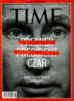 TIME 2014 May.19