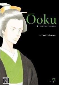 Ôoku: The Inner Cha...