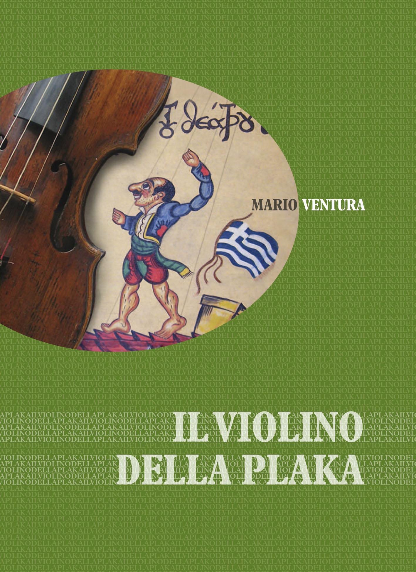 Il violino della Pla...