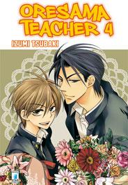 Oresama Teacher vol. 4