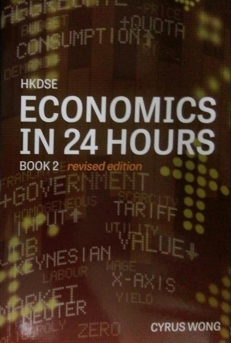HKDSE Economics in 24 Hours, Book 2