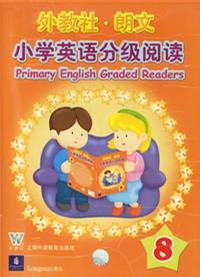 外教社·朗文小学英语分级阅读8