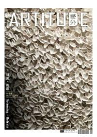 藝外ARTITUDE2012.FEB