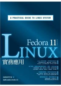 Fedora 11 Linux 實�...