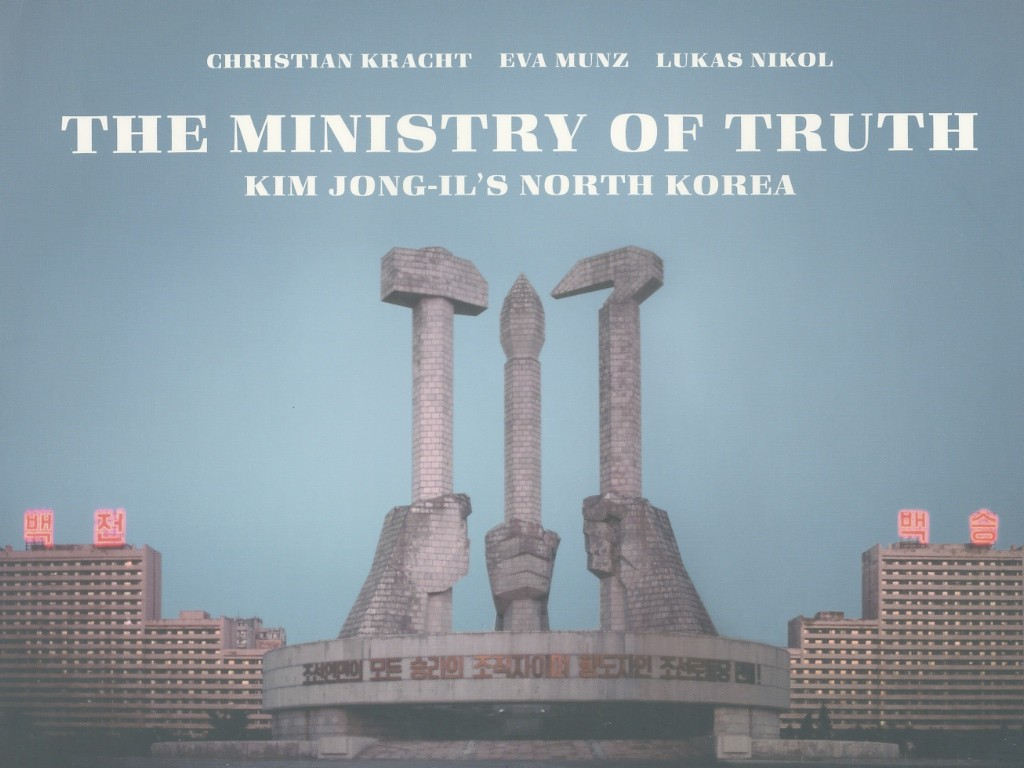The Ministry of Trut...