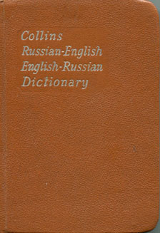 Collins Russian Gem Dictionary