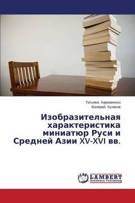 Izobrazitel'naya kharakteristika miniatyur Rusi i Sredney Azii XV-XVI vv.