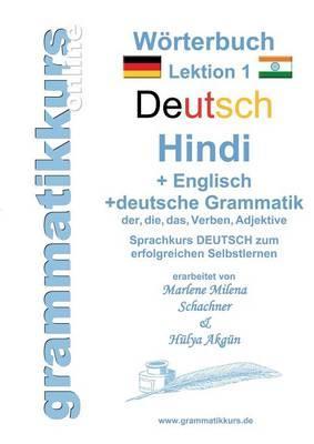 Wörterbuch Deutsch - Hindi- Englisch Niveau A1 Lektion 1