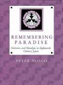 Remembering Paradise