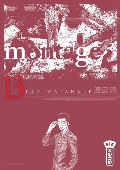 Montage, Tome 13