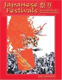 Japanese Festivals 2006 Calendar