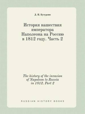 The History of the Invasion of Napoleon to Russia in 1812. Part 2