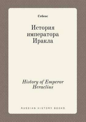 History of Emperor Heraclius