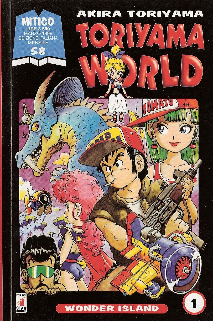 Toriyama World vol. ...