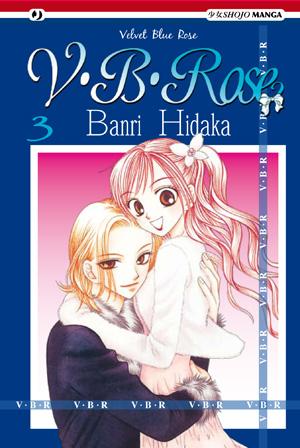V.B. Rose Volume 3
