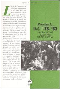 Iran 1978-1982