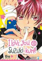 I love you, Suzuki-kun!! vol. 13