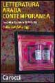 Letteratura araba contemporanea