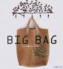 BIG BAG―ジュート麻でハンドメイド