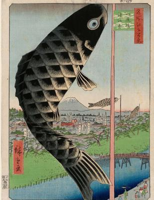 Suido bridge and Surugadai, Ando Hiroshige. Blank journal
