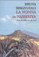 La nonna di Nassiriya (Come la tillandsia gli eroi)