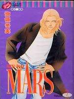 MARS戰神7