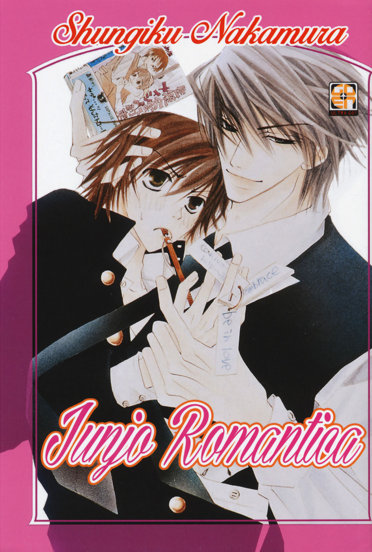 Junjo Romantica vol. 1