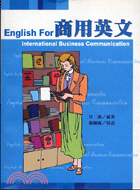 English for international business communication