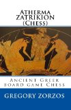 Atherma Zatrikion (Chess)
