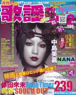 歌謡曲 2007-02