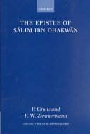 The Epistle of Sālim Ibn Dhakwān