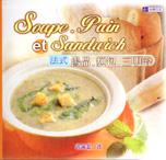 法式湯品•麵包•三明治