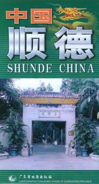 Shunde, China Map
