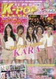 SUPER K-POP コレクション VOL.4  KARA