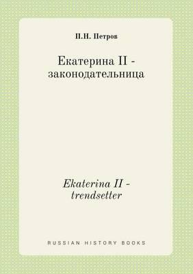 Ekaterina II - Trendsetter