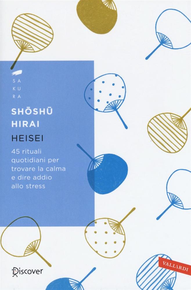 Heisei