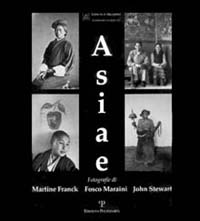 Asiae