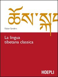 La lingua tibetana classica