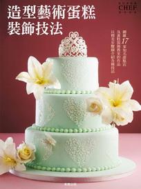 造型藝術蛋糕�...