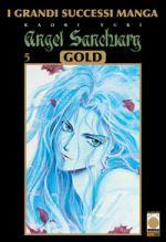 Angel Sanctuary Gold vol. 5