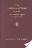 The ʻAbbāsid Caliphate in Equilibrium