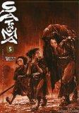 Satsuma, l'honneur des samouraïs, tome 05