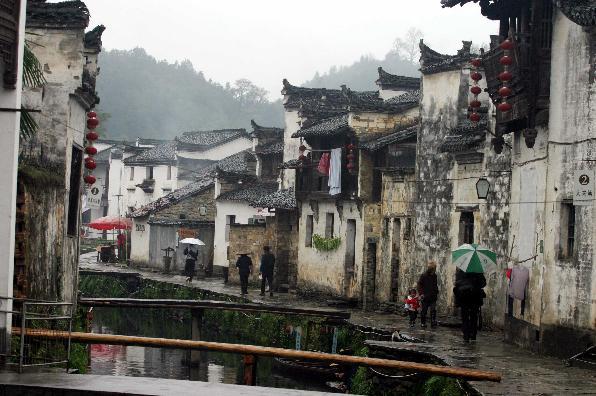 中国封建王朝兴亡史