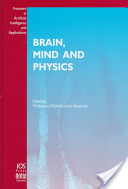Brain, Mind and Physics