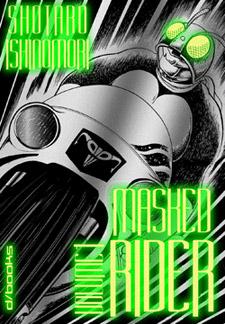 Masked Rider vol. 1