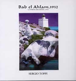 Bab el Ahlam, 1932
