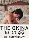 THE OKINA 3