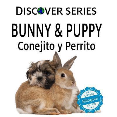 Bunny & Puppy / Cone...