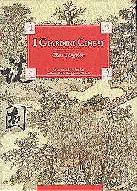 I giardini cinesi