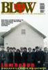 Blow up. 45 (febbraio 2002)